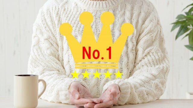 人_ランキングイメージ 女性 白いセーター